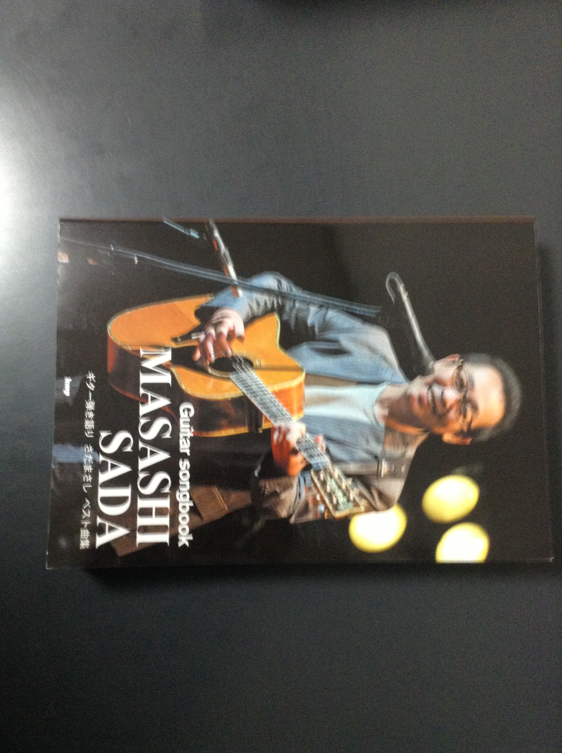 Guitar songbook さだまさし ベスト曲集 (ギター弾き語り)