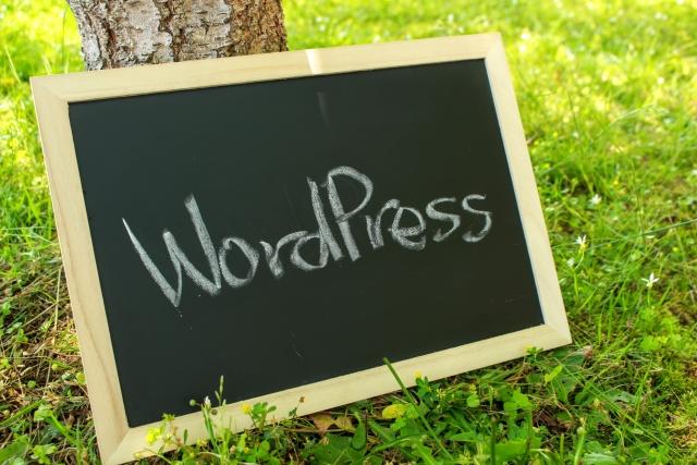 WordPressに関する記事のサムネイル画像