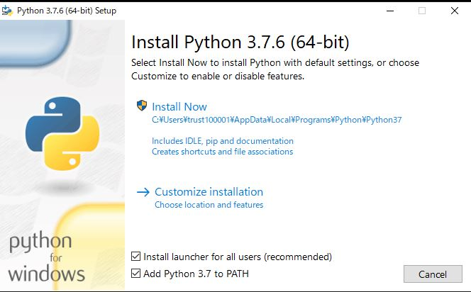 Pythonのインストール画面