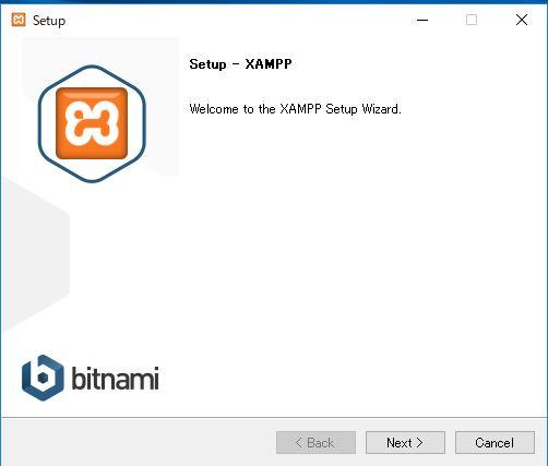 XAMPPインストール開始画面