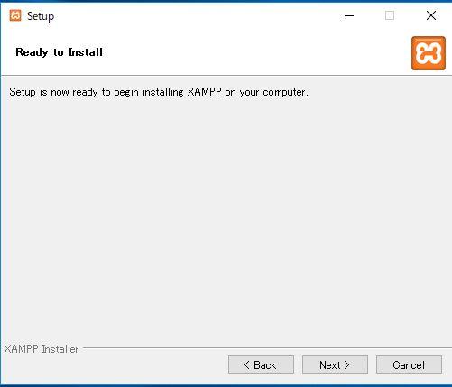 XAMPPインストール確認画面