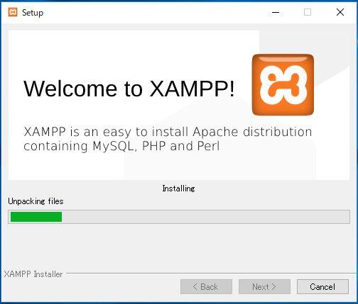 XAMPPインストール中画面