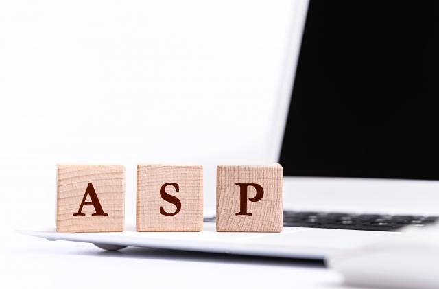 ASPに関する記事